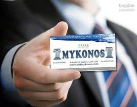 #29 untuk Design some Business Cards for Mykonos Greek Restaurant oleh pilipushko