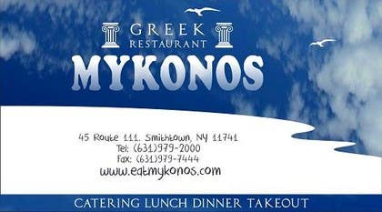 Graphic Design Contest Entry #30 for Design some Business Cards for Mykonos Greek Restaurant