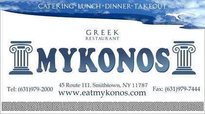 Graphic Design Contest Entry #51 for Design some Business Cards for Mykonos Greek Restaurant