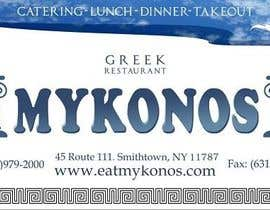 #51 untuk Design some Business Cards for Mykonos Greek Restaurant oleh pilipushko