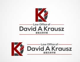 nº 77 pour Design a Logo for a Law Firm Corporation Branding par cornelee