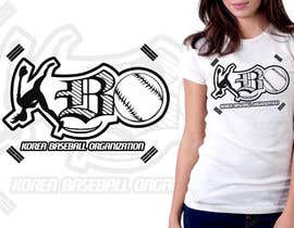 #6 para Design a T-Shirt for a Korean baseball website por mckirbz