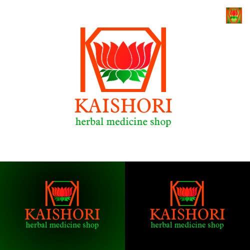 Contest Entry #172 for Design a Logo for Indian Herbal Medecine Shop