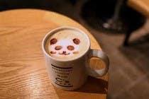 Proposition n° 90 du concours Graphic Design pour Design a Logo for a Coffee Mug