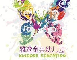 Nro 80 kilpailuun Design a Logo for Kindergarten käyttäjältä goianalexandru