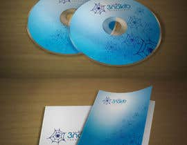 #44 cho Develop a Corporate Identity for 3nkaib Technologies (Spiders) bởi ideaz13