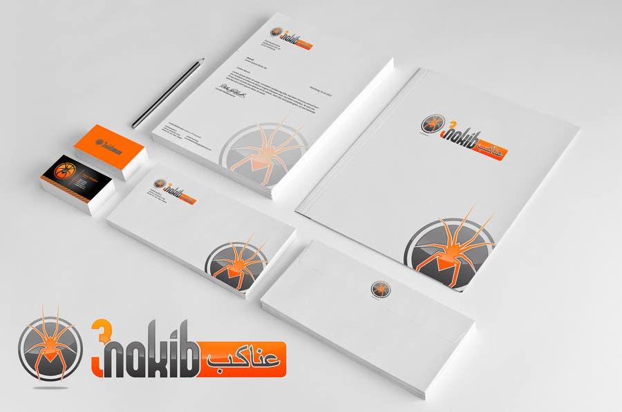 Kilpailutyö #29 kilpailussa Develop a Corporate Identity for 3nkaib Technologies (Spiders)