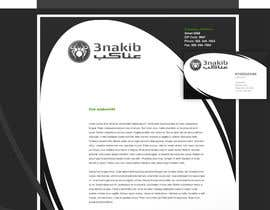 nº 45 pour Develop a Corporate Identity for 3nkaib Technologies (Spiders) par ayadouch89