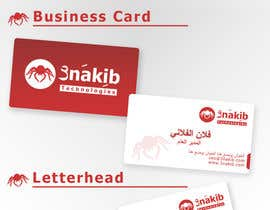 #39 para Develop a Corporate Identity for 3nkaib Technologies (Spiders) por mirofo