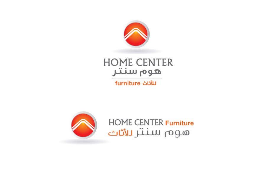 Конкурсная заявка №216 для Logo Design for Home Center Furniture