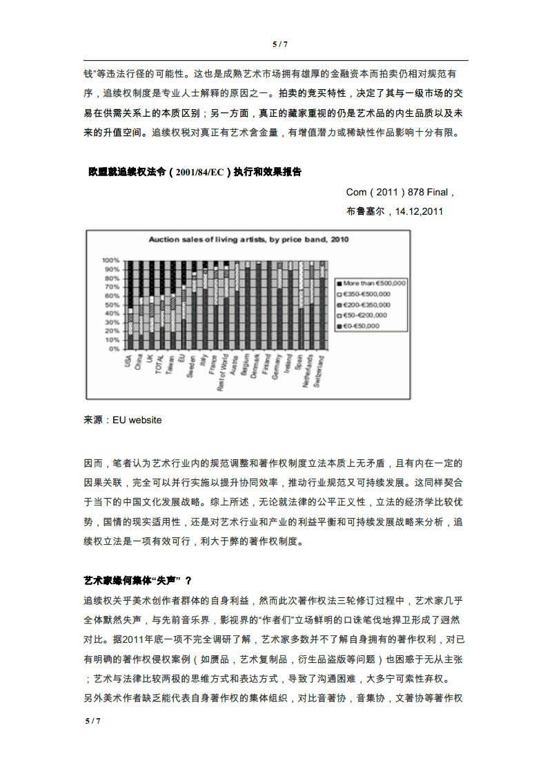 #6 for English / Mandarin Translation Work Needed. by ssmviki