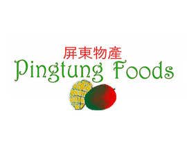 #9 for Design a Logo for a Chinese food product association by lougooz