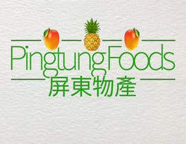 #4 for Design a Logo for a Chinese food product association by JoeMcNeil