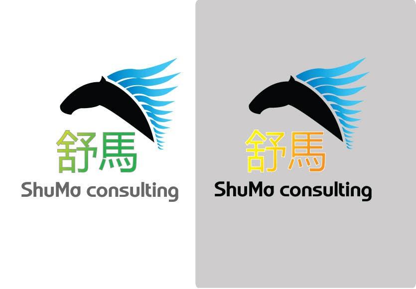 Konkurrenceindlæg #11 for Design a Logo for ShuMa Consulting Company