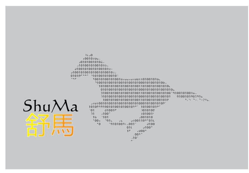 Contest Entry #64 for Design a Logo for ShuMa Consulting Company