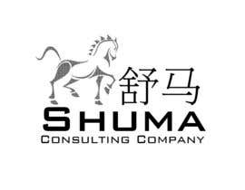 #83 for Design a Logo for ShuMa Consulting Company af IAlfonso