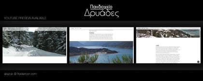 #2 for Website redesign for small guesthouse - dryades-xenonas.gr by akazuk