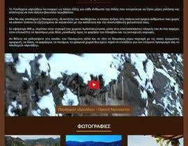#15 for Website redesign for small guesthouse - dryades-xenonas.gr by ReallyCreative