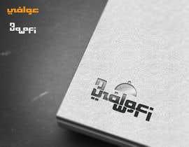 #49 para Design a logo and App Icon por AalianShaz