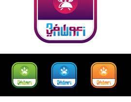 #75 para Design a logo and App Icon por AalianShaz