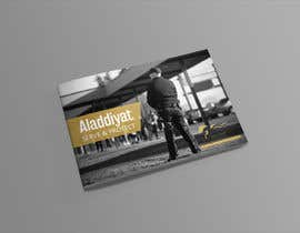 #15 para Design a Brochure for Aladdiyat de meenapatwal