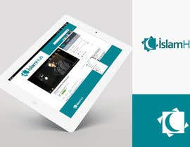 "#147 for ""Islam Hub"" Logo Design af nesliirmak"