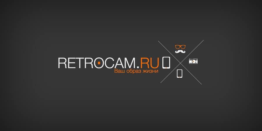 Bài tham dự cuộc thi #                                        7                                      cho                                         Design a Logo for a Russian a webshop