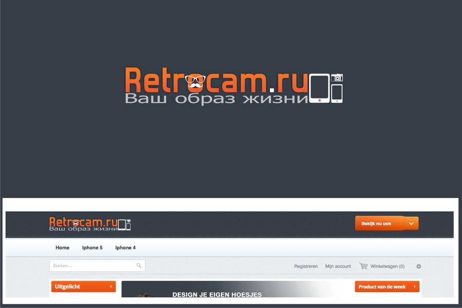 Bài tham dự cuộc thi #                                        95                                      cho                                         Design a Logo for a Russian a webshop
