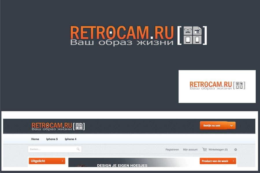 Bài tham dự cuộc thi #                                        99                                      cho                                         Design a Logo for a Russian a webshop