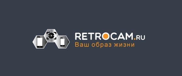 Inscrição nº 87 do Concurso para Design a Logo for a Russian a webshop