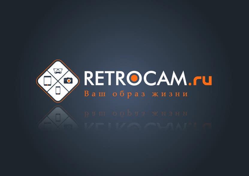 Bài tham dự cuộc thi #                                        98                                      cho                                         Design a Logo for a Russian a webshop