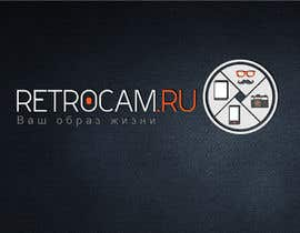 #38 for Design a Logo for a Russian a webshop by Kkeroll