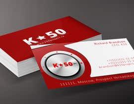 Nro 22 kilpailuun Business cards design for K50 (Разработка визитных карточек) käyttäjältä nishantbala