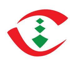#14 za Design a Logo for an Event AUL DAY od jasminajevtic