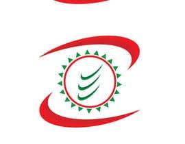 #16 za Design a Logo for an Event AUL DAY od jasminajevtic