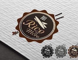 #31 for Design a Logo by sinzcreation