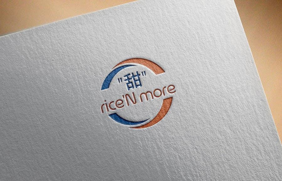 Participación en el concurso Nro.                                        35                                      para                                         Design a Logo