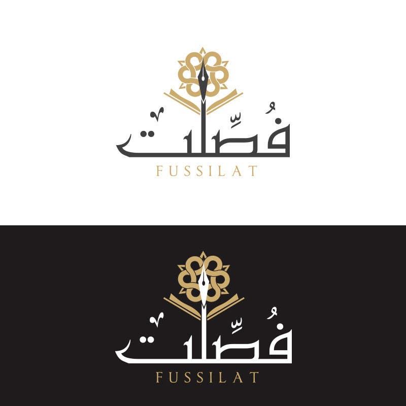 Participación en el concurso Nro.                                        53                                      para                                         Design project