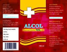 acubedesigner tarafından Design an Alcohol Bottle Wrapping (Medical Alcohol) için no 8