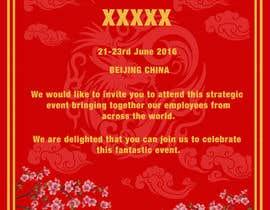 #6 para Chinese Invitation Samples por harryhenryy