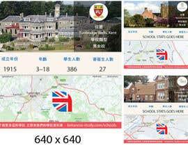 livebit tarafından Design 3 IG/FB School profile pictures - same layout için no 1