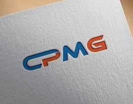 Nro 52 kilpailuun Design a Logo käyttäjältä wahed14