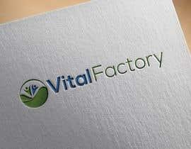 Nro 9 kilpailuun Creating logo Vital Factory käyttäjältä GururDesign