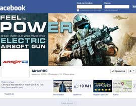#8 para Design a Facebook landing page for airsoft site por boomer85