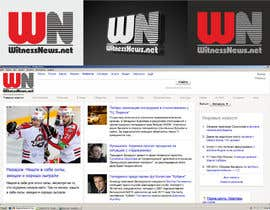 nº 71 pour Design a Logo for witnessnews.net par sdugin