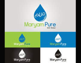 nº 59 pour Design a Logo for Maryam Still Water par ahmedzaghloul89