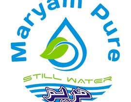 nº 67 pour Design a Logo for Maryam Still Water par awaisbhatti