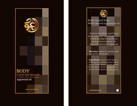 Nro 5 kilpailuun Label Design for a Liquid Soap käyttäjältä munaisra