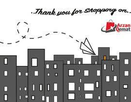 Nro 8 kilpailuun Thank you card design käyttäjältä elisaelisaelisa