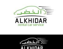 #21 for Design a Logo for Rental Car Service by balhashki